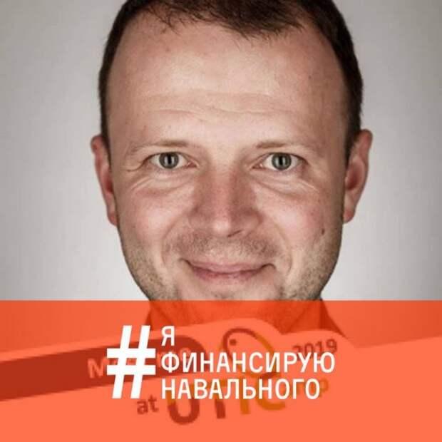 Гражданин РФ организовал русофобское празднество во Львове