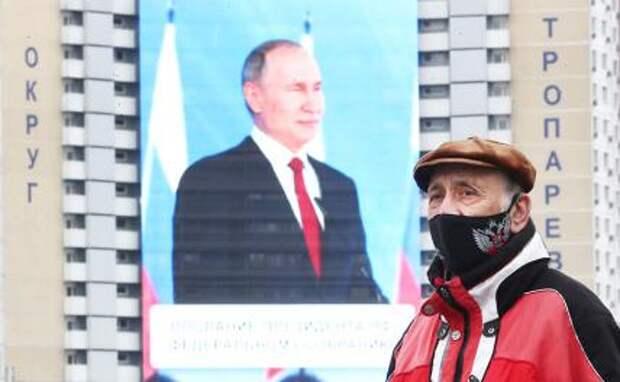 «Отработанный материал»: Послание Путина поставило крест на поколении 50+
