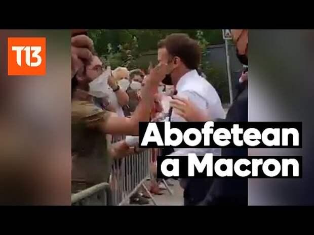 Макрону дали пощечину во время общения с гражданами
