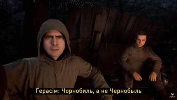 S.T.A.L.K.E.R. 2 вызвала скандал на Украине из-за русского названия