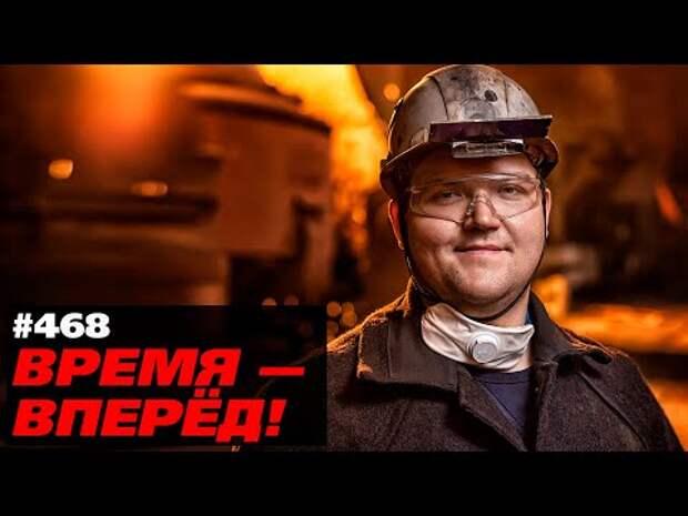 Стройка началась! Россия возвращает себе переработку ванадия