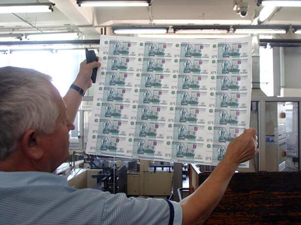 И дал прогноз на курс рубля