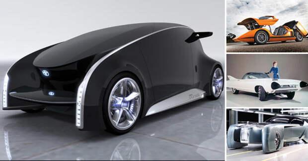 По-настоящему неожиданные и удивительные автомобили разных лет авто, автомобили будущего, уникальные автомобили