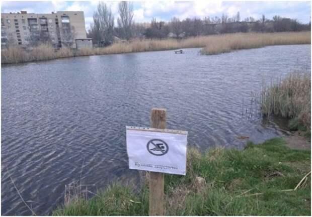 Купание в водоемах Горловки запрещено