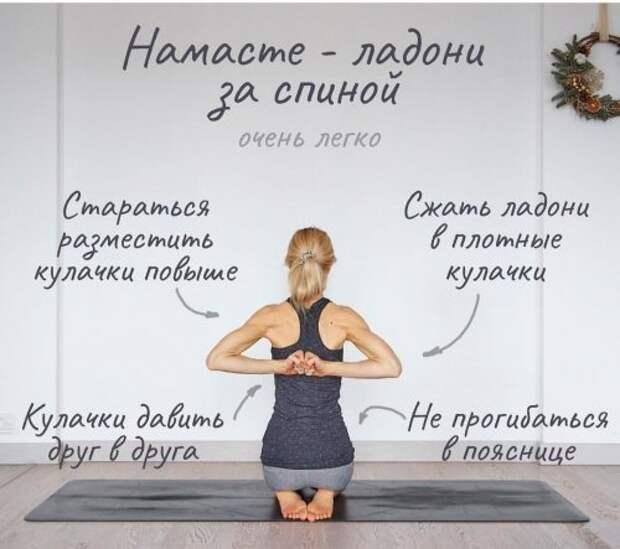 Необходимые упражнения для спины