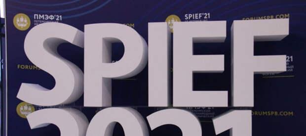 Александр Роджерс: ПМЭФ-2021 может побить рекорд по контрактам, несмотря на провокации США