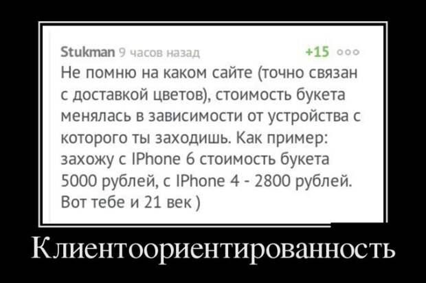 1480549233_30