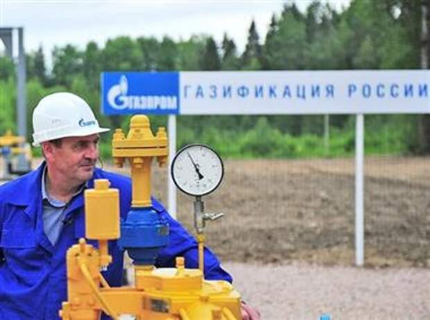 """""""Газпром газификация"""" стала единым оператором газификации в 66 регионах РФ"""