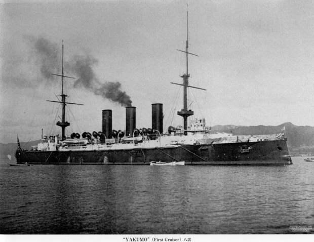 """О прорыве крейсеров """"Аскольд"""" и """"Новик"""" в бою 28 июля 1904 года. 1,2  частях"""