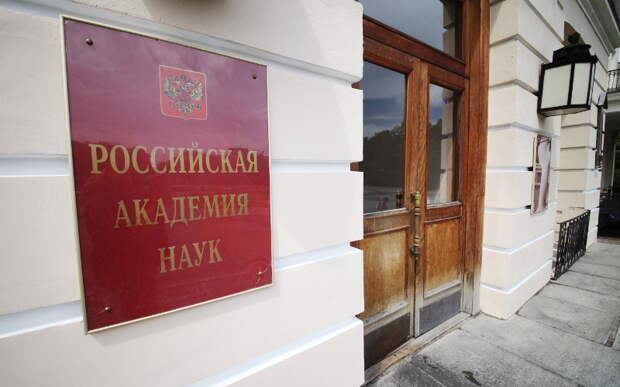 В борьбе за большую науку схлестнулись «две башни» Кремля