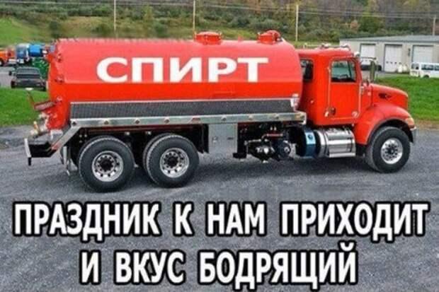 1449780594_1449749348_auto-tema_97-64