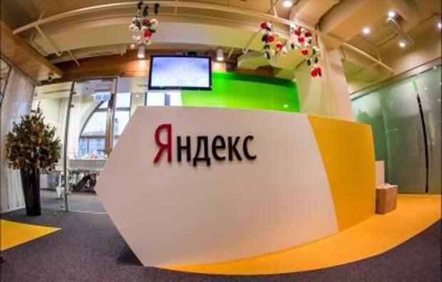 """""""Яндекс"""" выкупит доли Uber в """"Яндекс.Еде"""", """"Лавке"""", """"Доставке"""" и беспилотниках"""