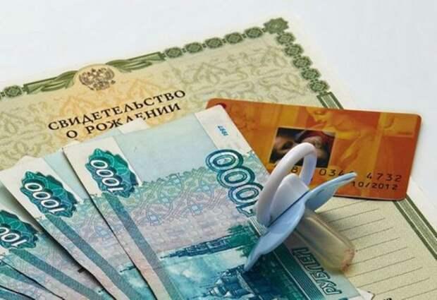 Правительство России готово помочь многодетным семьям