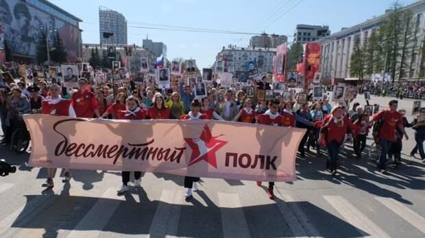 Организаторы «Бессмертного полка» ради безопасности отменили шествие в этом году