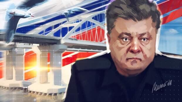 """Порошенко захотел отобрать у России Крым и """"вернуть его домой"""" за год"""