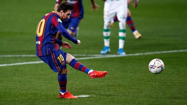 «Барселона» разгромила «Бетис», Месси вышел на замену и оформил дубль