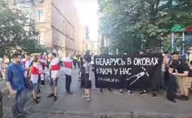 Майданщики  устроили шабаш под посольством Белоруссии