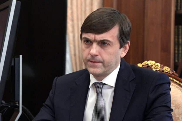 Кравцов заявил, что не поддерживает дистанционное обучение