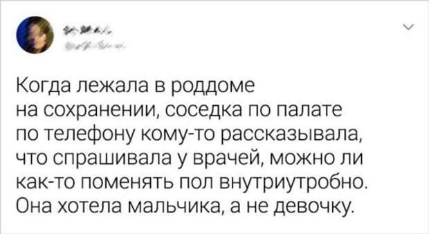 25+ историй от читателей AdMe.ru о людях, которые ляпнули откровенную глупость и даже этого не заметили