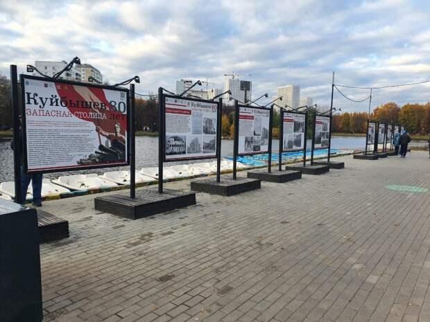 В парке «Ангарские пруды» открылась фотовыставка «Куйбышев-запасная столица. 80 лет»