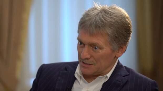 Песков прокомментировал возможное участие Путина в саммите по климату