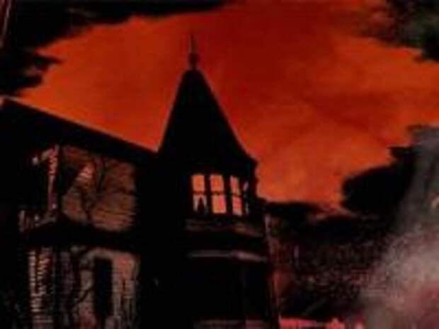 Кровоточащие дома