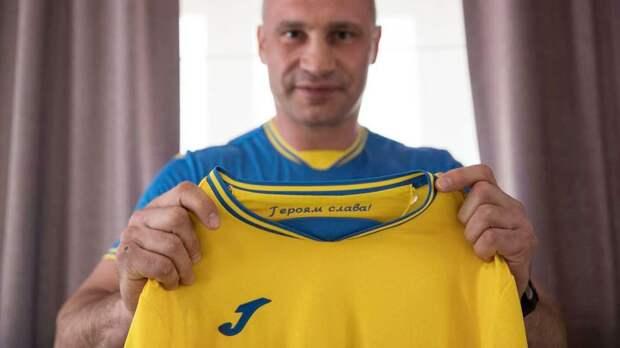УЕФА назвал причину, по которой обязал Украину убрать слоган «Героям слава!» с формы на Евро-2020