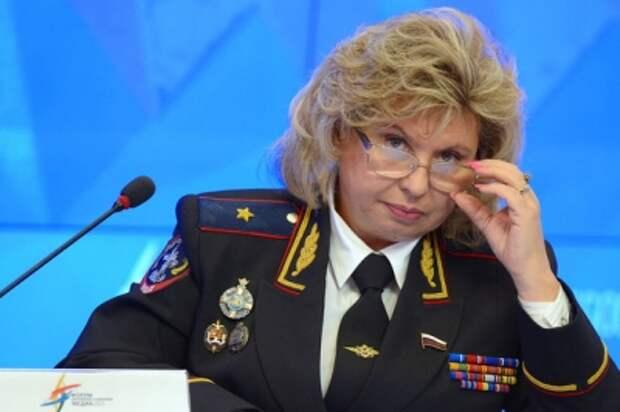 Российский омбудсмен выступила за упрощение получения гражданства России для украинцев