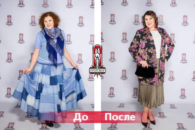 Лариса Боднар до и после преображения