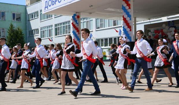 Последний звонок прозвенит для выпускников школ Екатеринбурга 21мая