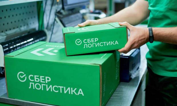 ВАрхангельской области отправить иполучить посылку можно вотделении Сбербанка