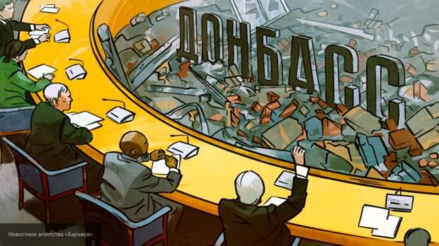 Создание Консультативного совета заставить Украину признать Донбасс, считает Сазонов