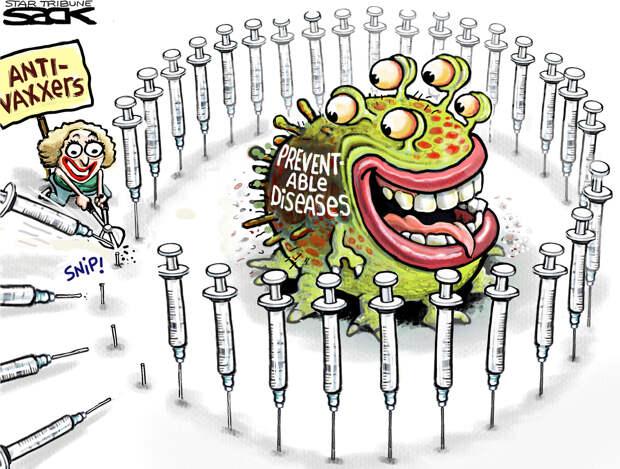 Вот вам обязательная вакцинация!