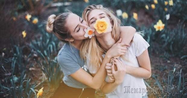 Главное в дружбе - умение прощать