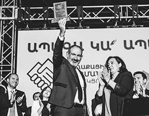 Армяне устали быть нацией и сдали свою страну