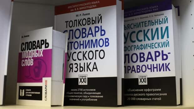 Киевский историк указал на популярность русского языка на Украине