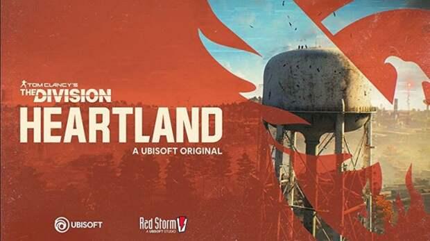 Геймплей The Division Heartland уже утек в сеть