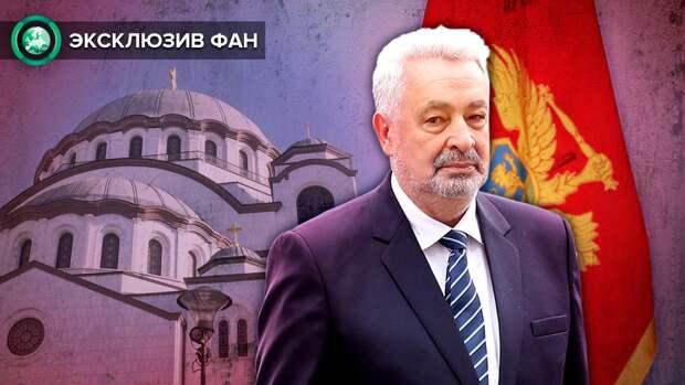 Премьер-министра Черногории уличили во лжи о соглашении с Церковью