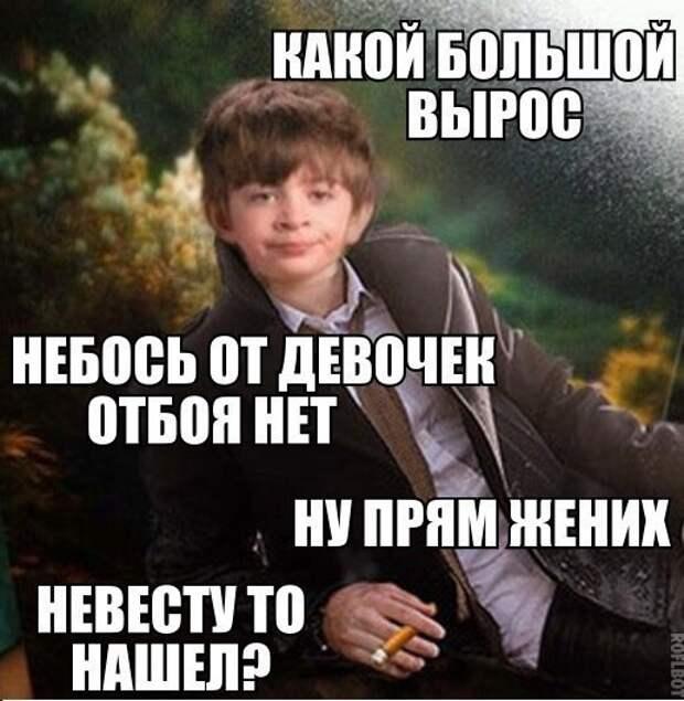 IitINIcyi_M