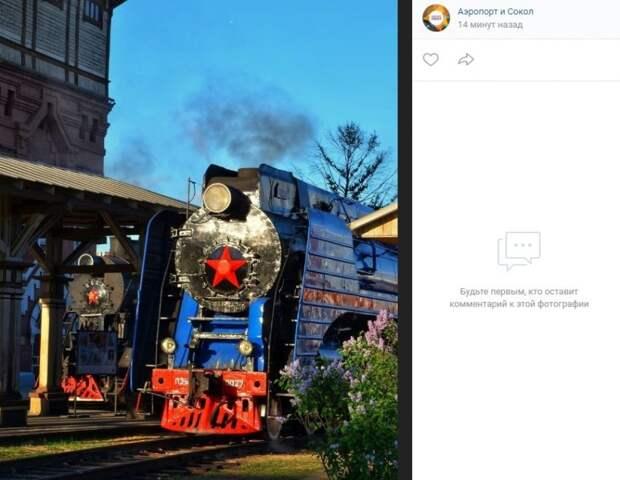 Фото дня: ретро-поезд на исторической станции «Подмосковная»