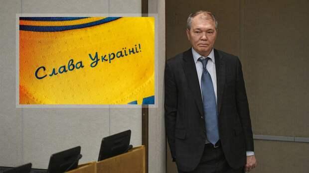 «С головой не в порядке». В Госдуме назвали неадекватной форму сборной Украины с Крымом на карте