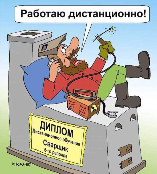 Смешные комментарии. Подборка chert-poberi-kom-chert-poberi-kom-18461211092020-12 картинка chert-poberi-kom-18461211092020-12