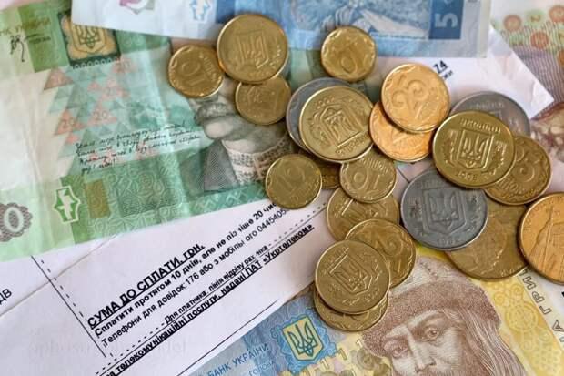 Госстат: за год на Украине коммунальные услуги подорожали на 26%