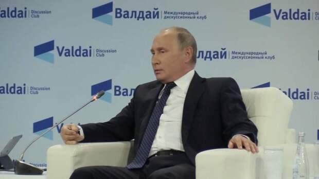 Путин фразой из сказки ответил Европе на желание ограничить Россию в Арктике