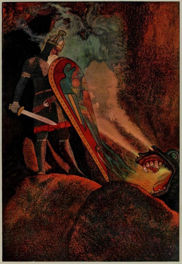 Беовульф и дракон.