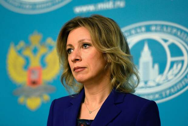Захарова обвинила власти Чехии в неспособности объективно расследовать взрывы во Врбетице