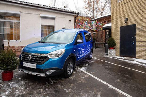 В Renault рассказали, когда в продаже появится фургон Dokker Stepway
