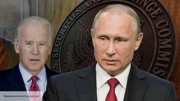 В Китае считают тщетными попытки Байдена втереться в доверие к Путину