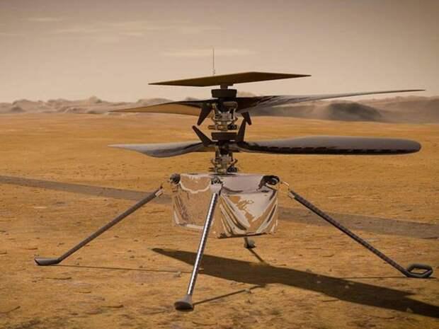 Вертолет Ingenuity прислал впечатляющее фото с Марса