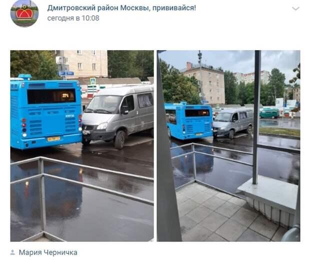 На Клязьминской газель врезалась в автобус
